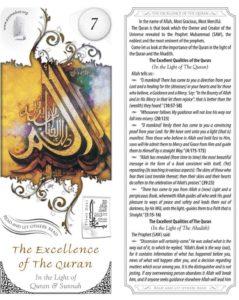 QuranTafaseer - AL QURAN TRANSLATIONS